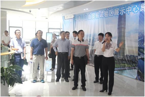 国务院自贸区部际联席会议办公室调研河南自贸试验区郑州片区